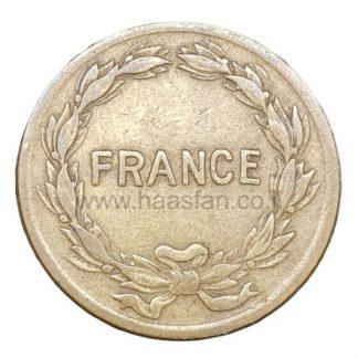 2 פראנק 1944, צרפת - כיבוש בעלות הברית בראשות הגנרל דה גול
