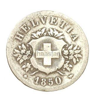 20 ראפן 1850, שוויץ - כסף 0.100 (בילון)