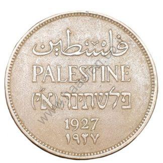 2 מיל 1927, מנדט הבריטי
