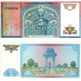 5 סום 1994, אוזבקיסטן