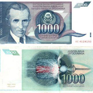 1000 דינארה 1991, יוגוסלביה - AU