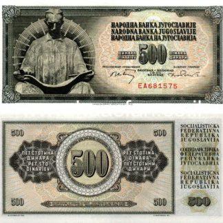 500 דינארה 1986, יוגוסלביה - UNC