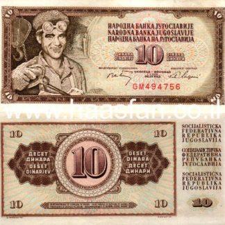 10 דינאר 1968, יוגוסלביה - UNC