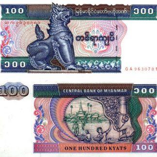 100 קיאטס 1994, מיאנמר (בורמה) - UNC
