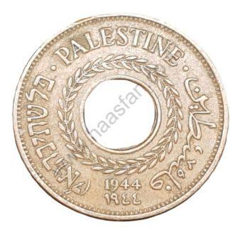 5 מיל 1944, מנדט הבריטי