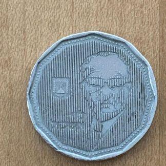 מטבע חמישה שקלים של לוי אשכול