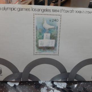 בולים מעטפות גלויות