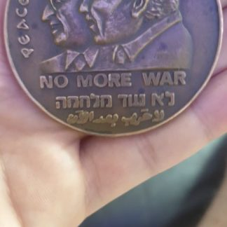 מדליית ביקור אנואר סאדאת בישראת