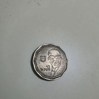 מטבע 5 שקלים לוי אשכול