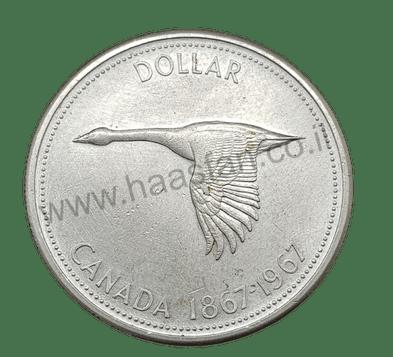 1 דולר 1967, קנדה - כסף 0.800 - מאה שנה לקונפדרציה