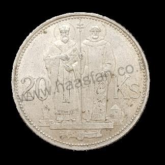 20 קורון 1941, סלובקיה - כסף 0.500
