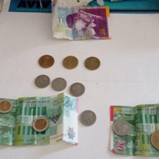מטבעות ושטרות שישים שנה לישראל