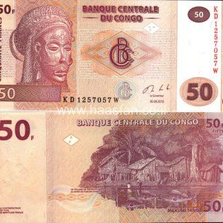 50 פראנק 2013, הרפובליקה הדמוקרטית של קונגו במצב UNC