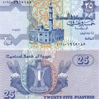 25 פיאסטר 2004, מצריים - UNC