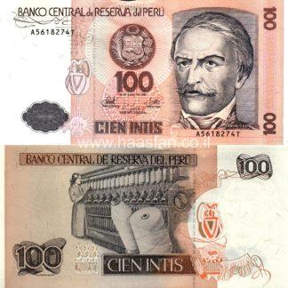 100 אינטיס 1987, פרו - UNC
