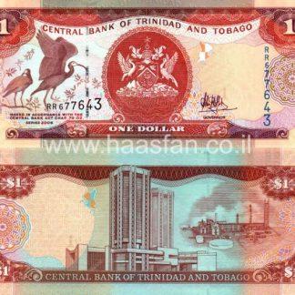 1 דולר 2017, טרינידד וטובגו - UNC