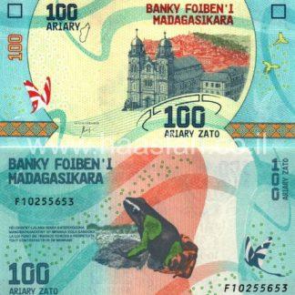 100 אריארי 2017, מדגסקר - UNC