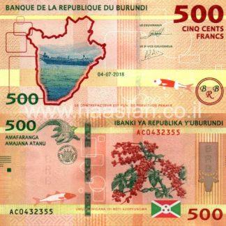 500 פראנק 2018, בורונדי - UNC