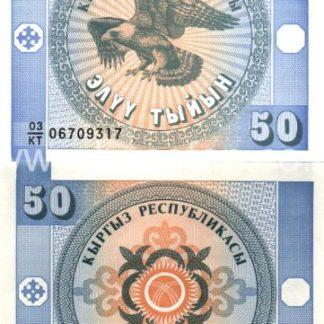 50 טין 1993, קירגיזסטן - UNC