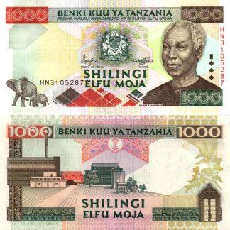 1000 שילינגי 2000, טנזניה - UNC