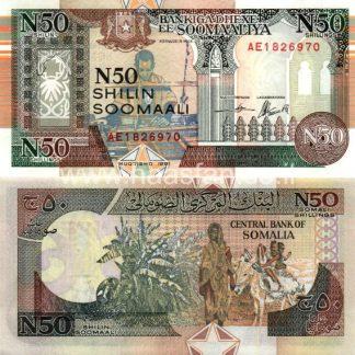 50 שילינגים סומלים 1991, סומליה - UNC