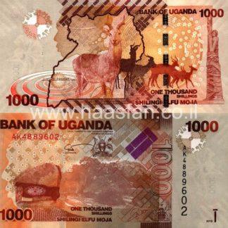 1000 שילינג 2010, אוגנדה - UNC