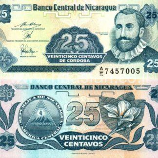 25 סנטאבו 1991, ניקרגואה - UNC