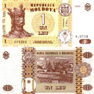1 לאו 2005, מולדובה - UNC