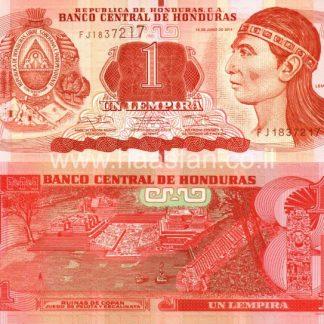 1 למפירה 2014, הונדורס - UNC