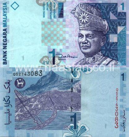 1 רינגגיט 2000, מלזיה - UNC