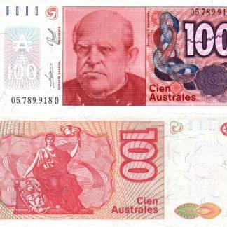 1000 אסטרל 1985, ארגנטינה - UNC