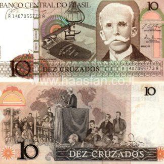 10 קרוזדוס 1986, ברזיל - UNC