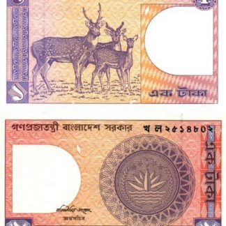 1 טאקה 1993, בנגלדש - AU