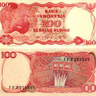 100 רופי 1984, אינדונזיה - UNC