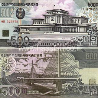 500 וואן 2007, צפון קוריאה - UNC