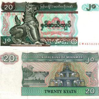 20 קיאט 1996, מיאנמר (בורמה) - UNC