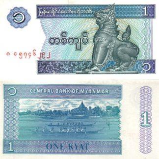 1 קיאט 1996, מיאנמר (בורמה) - UNC