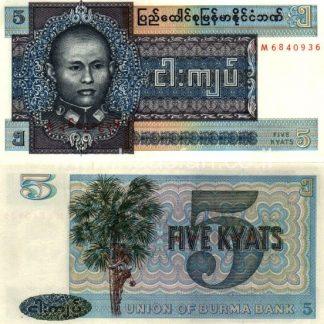 5 קיאטס 1973, בורמה - UNC