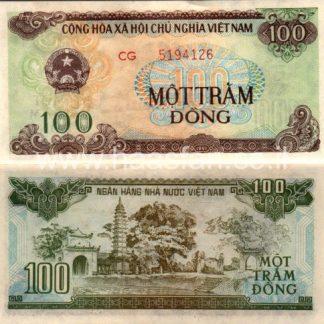 100 דונג 1991, וייטנאם - UNC