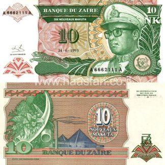 10 נובו מקוטה 1993, זאיר - UNC (הרפובליקה העממית של קונגו)