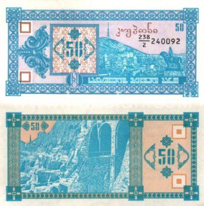 50 לארי קופון 1993, ג'ורג'יה - UNC