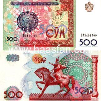500 סום 1999, אוזבקיסטן - UNC