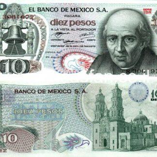 10 פסו 1972, מקסיקו - UNC