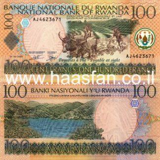 100 פראנק 2003, רואנדה - UNC