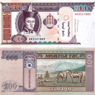 100 טוגרג 2014, מונגוליה - UNC