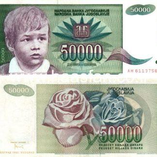 50000 דינארה 1992, יוגוסלביה - UNC