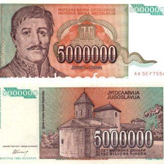 5000000 דינארה 1993, יוגוסלביה - UNC