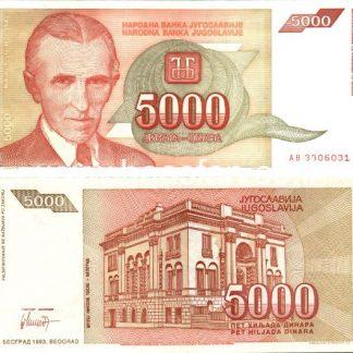 5000 דינארה 1993, יוגוסלביה - UNC