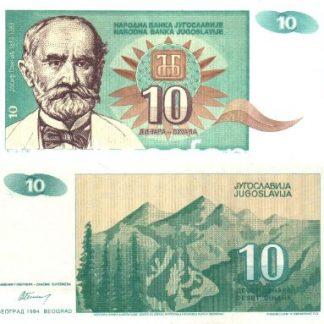 10 דינארה 1994, יוגוסלביה - UNC