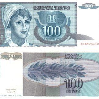 100 דינארה 1992, יוגוסלביה - UNC